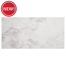 New! Pirgon Arabscato Polished Marble Tile