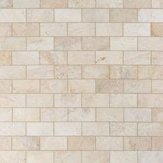 Savona Ivory Brushed Travertine Tile
